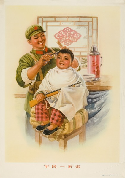 "Figure 3. ""Army and People are One Family"". A child holds a toy gun while receiving a haircut from a Communist soldier[33]"
