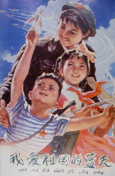 """Figure 6.  """"I love the blue sky of the motherland""""[36]"""
