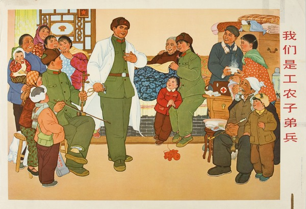 Figure 7.  Soldiers and doctor help the elder in room full of peasants.[39]